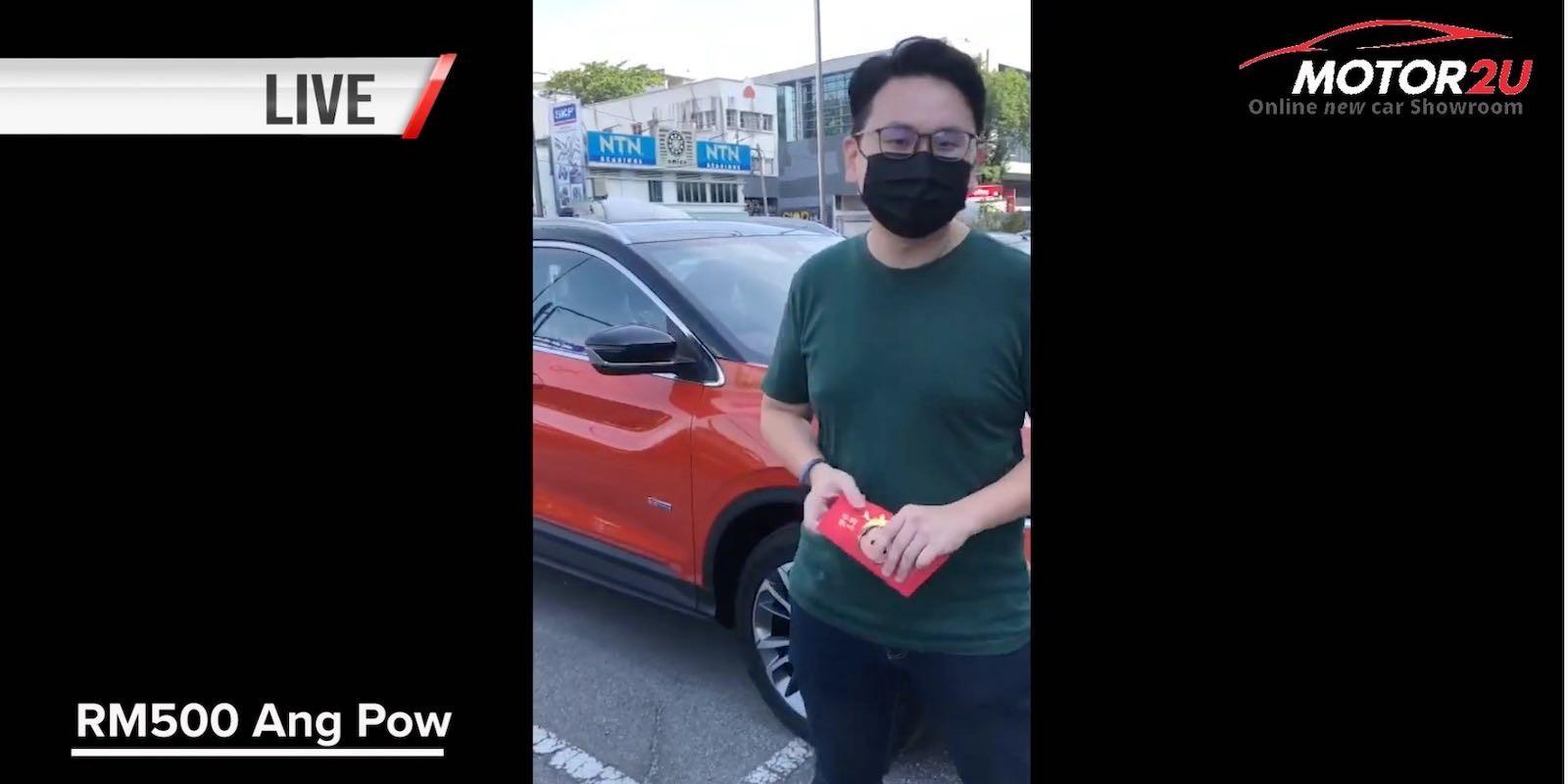 Motor2U's RM500 Ang Pow give-away