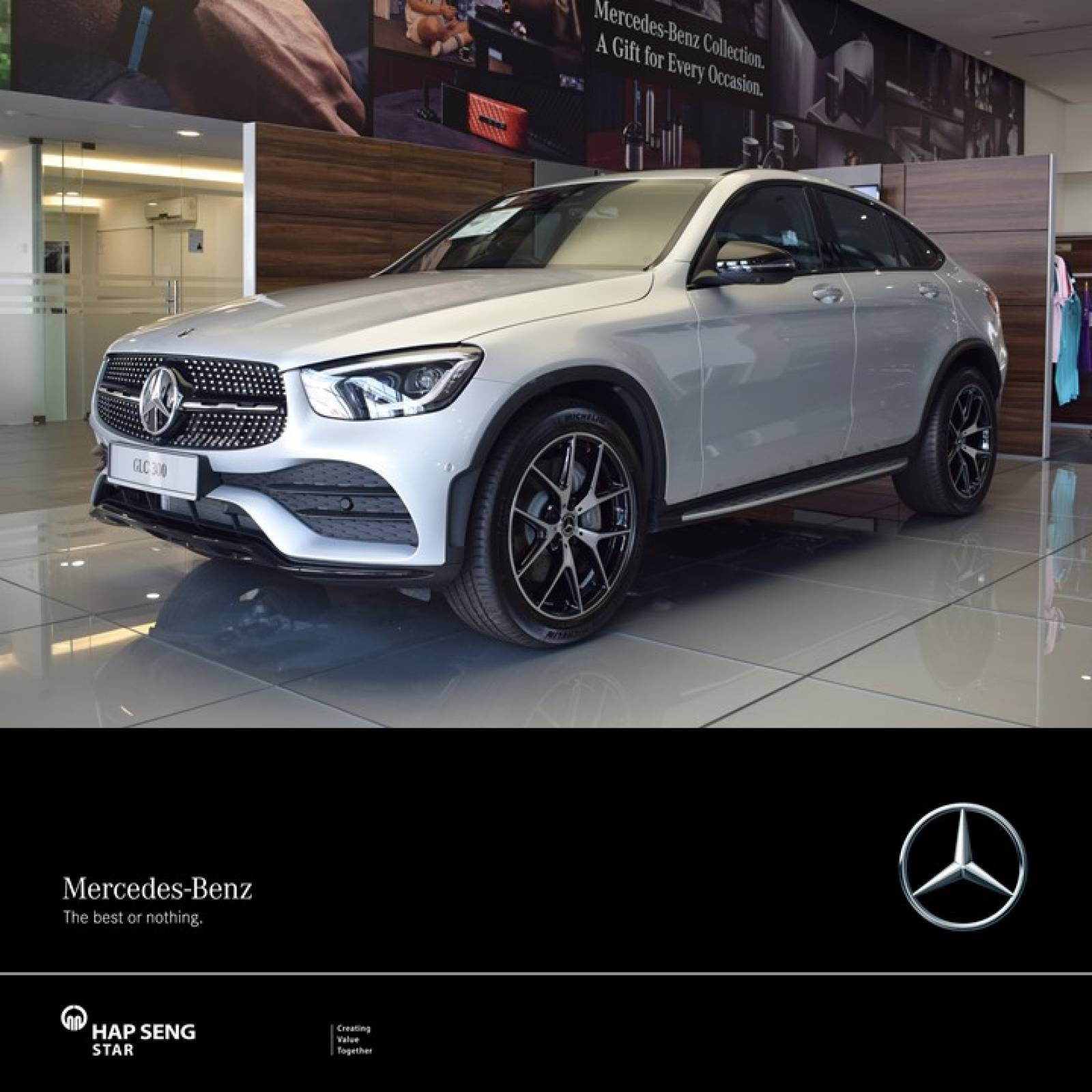 Mercedes-Benz GLC Coupe 300 4matic AMG Line