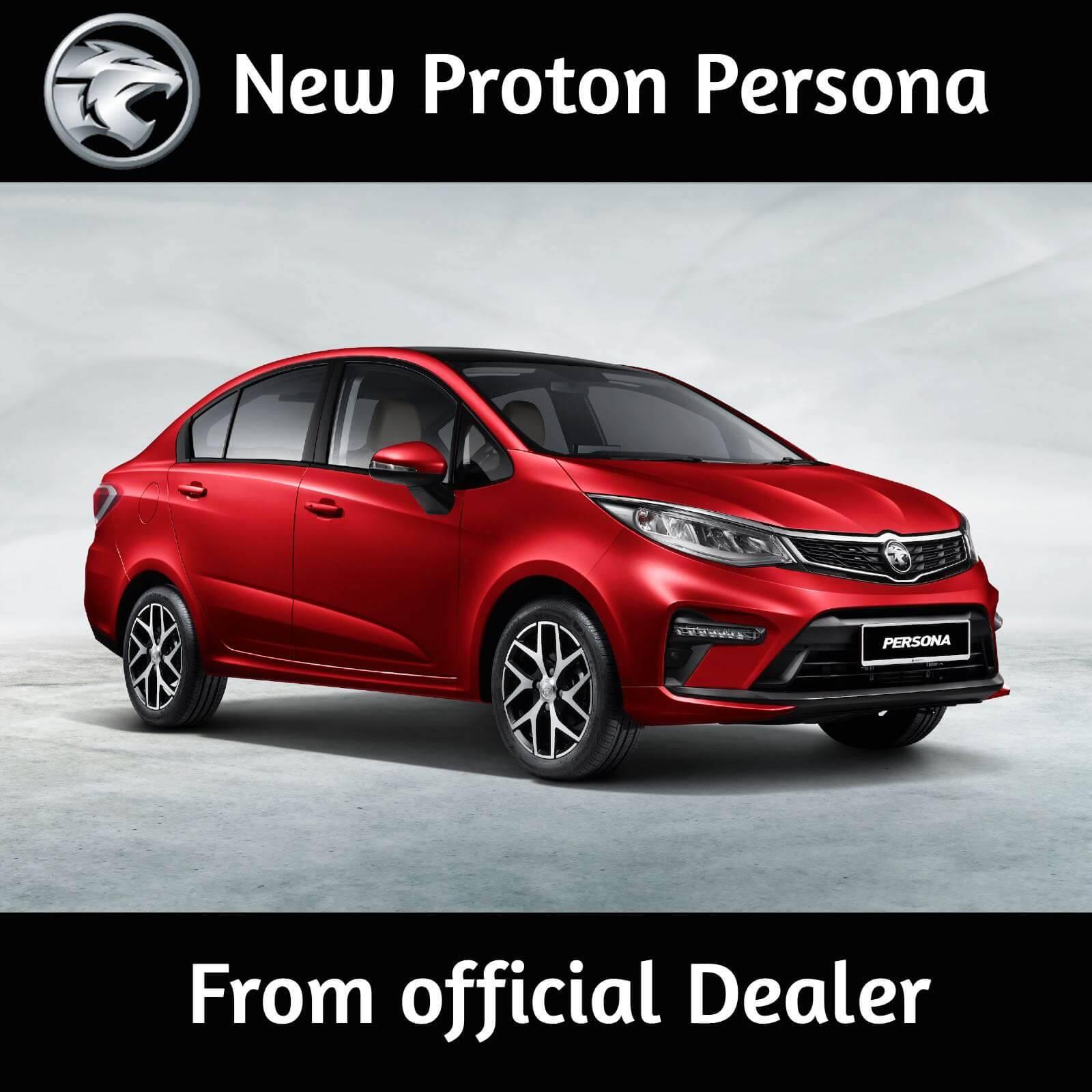2021 Proton Persona 1.6L Premium